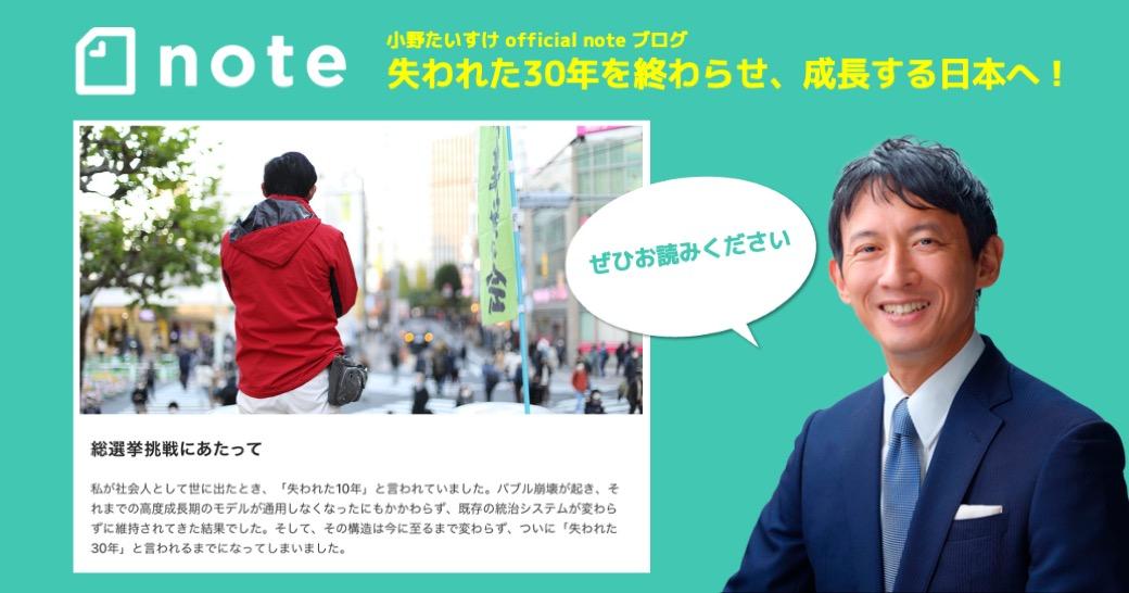 916_ブログ総選挙